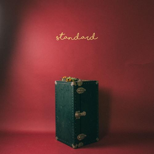 Weller - Standard