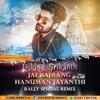 Jai Bajrang 2018 Hanuman Jayanthi Rally Special Remix By Dj King Srikanth Sk