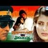 Dil Mein Ho Tum..(Satyamev Jayate-Cover)