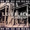 Levo Black - Ignition (Original Mix) [MASTER] [FREE DOWNLOAD]