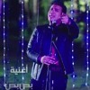 Download بص بص محمود الليثي و ايتن عامر من فيلم علي بابا توزيع حاتم ماندو Mp3