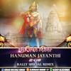 05. Jai Ho Pawan Kumar (Power Bass) Remix By Dj Kiran Mbnr.mp3