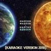 Наргиз Feat. Максим Фадеев - Вдвоём (KARAOKE VERSION)MINUS - BY SIXSENSE