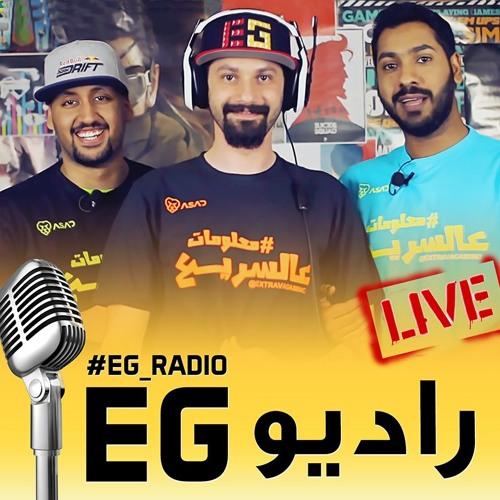 #EG_Radio #4: شلون نقيّم الألعاب