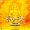 Bajrang Dal - Theme Song (2k18 Remix) DjRahul Rockk