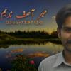 Yaraan Naal Hamesh