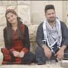 Download عمر و لين الصعيدي - بتجنن Omar & Leen AlSaidie - Betjannen Mp3