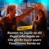 Soniye dil nayi lagda Full Video Song With Lyrics | Baaghi 2 | Tiger Shroff | Disha Patani