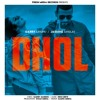 Dhol [ILLEGAL WEAPON ] | Garry Sandhu & Jasmine Sandlas
