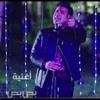 Download أغنية بص بص - كريم فهمي - ايتن عامر - محمود الليثى - من فيلم على بابا توزيع دى جى  فوكــــــس Mp3