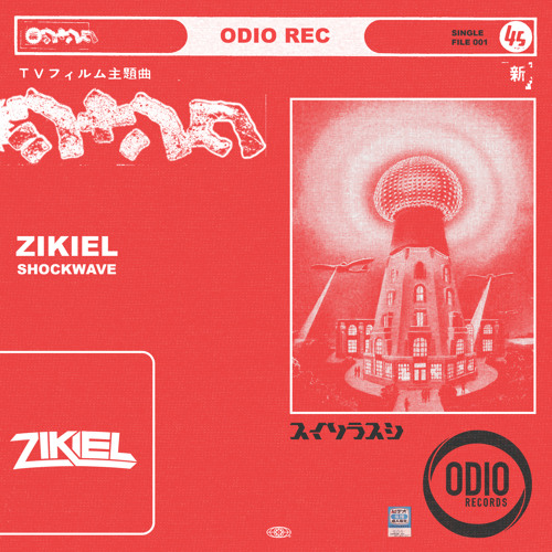 Zikiel - Shockwave