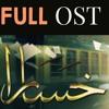 Khasara OST | Rahat Fateh Ali Khan & Soch Band | ARY DIGITAL
