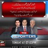 The Reporters 2nd April 2018