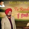 tu rusdi singer jaspal rana lyrics rajbir singh rana music rb