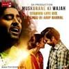 muskurane ki wajah - citylights (cover)