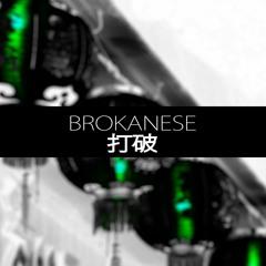 Brokanese - LowKey Zellionare