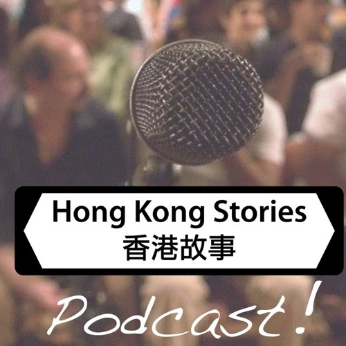 Podcast - 4 April 2018 - Ding Ding - A Man Of Many Names