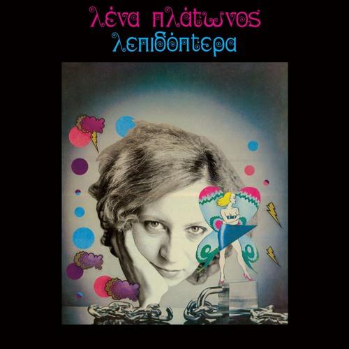 Lena Platonos - Lepidoptera LP snippets