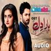 Haara Dil OST - Aplus Dramas - Danish Taimoor, Hiba Bukhari - PAKISTANI