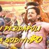 Padda Pulli New 2018 (Mohan Ranga Movie Song) Remix By Dj Tinku