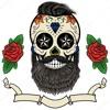 Tupac Shakur - Dear Mama (Prod Bearded Skull  Ft Tornike Zakro)