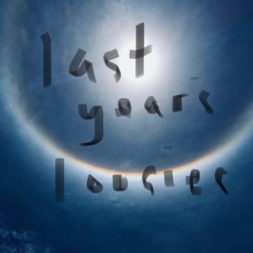 last year's loosies