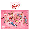 TWICE - What Is Love? (Fanmade Preview).mp3