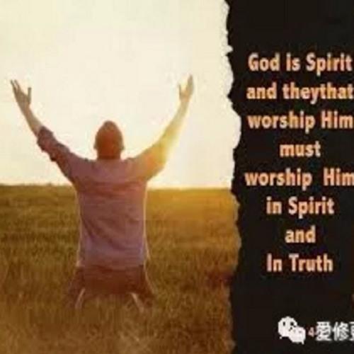 神所喜悦的敬拜 (约翰福音 4:1-26) 04.05