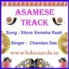 Xitore Xemeka Raati { HARI HARI MEIN } Karaoke Chandan Das