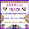 Washing Powder Nirma Karaoke Assamese 2017 Song By Kussum Koilash