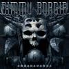 Dimmu Borgir - Gateways FL Studio Cover