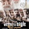 Download Zay Ennesr ترنيمة ذنوبى حمول من فيلم نسر البرية اداء ابونا موسى رشدى Mp3