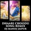 Dhaari Choodu Song Remix By Dj Manoj Jaipur