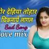 Gor dehiya Bhojpuri Sad Song DJ Rakesh Ruiyan