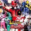 Kaitou Sentai Lupinranger VS Keisatsu Sentai Patranger Soundtrack 2