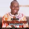 Zikiri Oumar Traoré
