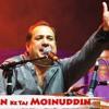 Sartajan Ke Taj Moinuddin | Rahat Fateh Ali Khan | Gharib Nawaz Khwaja Moinuddin Chishti  Qawwali