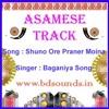 Shuno Ore Praner Moina Re Karaoke Assamese Baganiya
