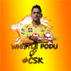 Chennai Super Kings | Whistle Podu Remix | Dj Nikhil Martyn