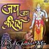 Mera Bharat Ka Bacha Bacha(Full Dnc.Mix)Dj Chandan