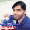Na Sajnwa Alie Ho Vishnu Arya Hi Tech Dj Khalilabad Mp3