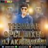 2 BALAMANI BALAMANI SONG MIX BY DJ AKASH SONU FROM SAIDABAD