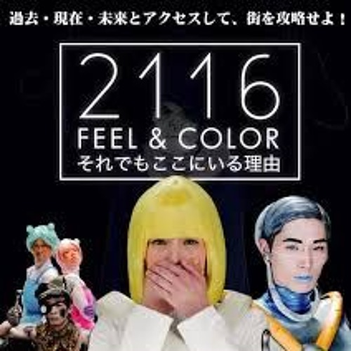 2116 Feel and Color Tension Theme
