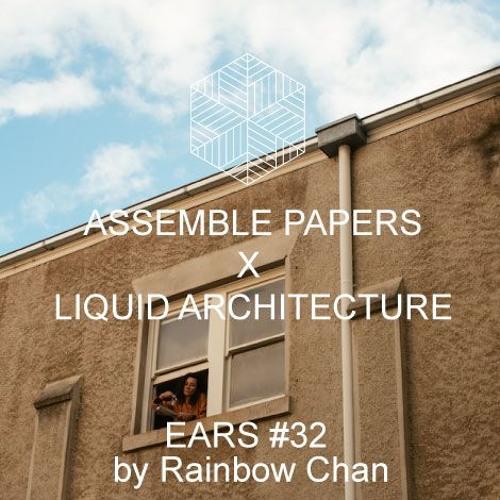 EARS #32: AOYE mix by Chun Yin Rainbow Chan