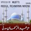 Mufti Abdul Rehman Madni
