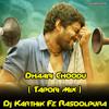Dhaari Choodu ( Tapori Mix ) Dj Karthik Fz Rasoolpura