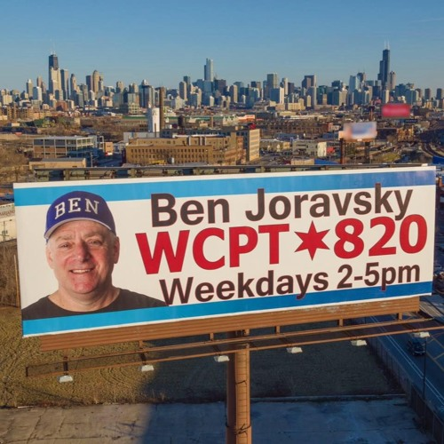 The Ben Joravsky Show 4.9.18 - With Alden Lowrey and Monroe Anderson