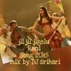 jil jil jigelu Rani song 20k8  mux by dj Srihari smile