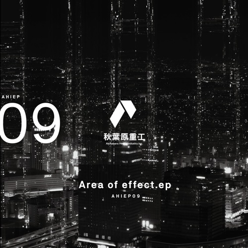 AHIEP09 - Area of effect.ep