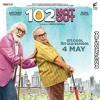 Bachche Ki Jaan | 102 Not Out | Amitabh Bachchan | Rishi Kapoor | Arijit Singh